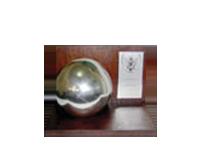 Zahir Award: Indonesian President Reward 2003