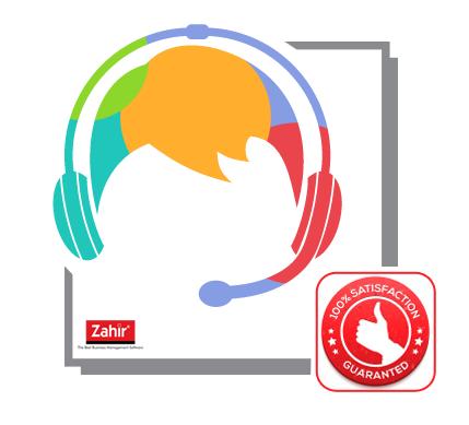Zahir Enterpprise Plus